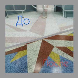 nalivnoj-polimernyj-pol-8